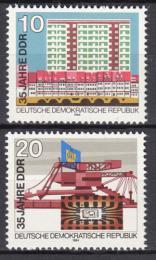 Poštovní známky DDR 1984 Vznik republiky, 35. výroèí Mi# 2888-89