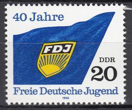 Poštovní známka DDR 1986 FDJ, 40. výroèí Mi# 3002