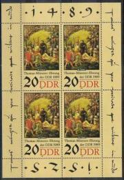 Poštovní známky DDR 1989 Umìní, Werner Tübke Mi# 3271 Bogen