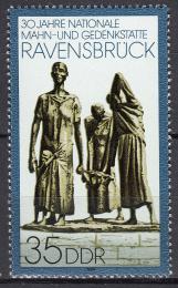 Poštovní známka DDR 1989 Váleèný památník Mi# 3274