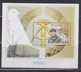 Poštovní známka DDR 1989 Vznik republiky, 40. výroèí Mi# Block 100 Kat 6€