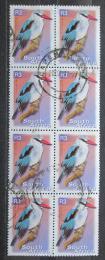 Poštovní známky JAR 2000 Ledòáèek senegalský 8blok Mi# 1306 Kat 8€
