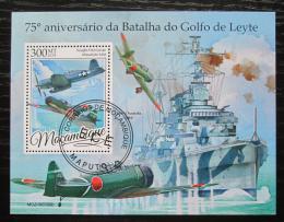 Poštovní známka Mosambik 2019 Váleèná loï a letadla Mi# N/N