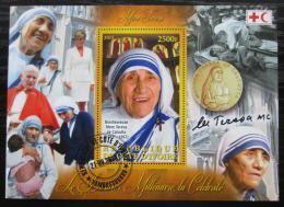 Poštovní známka Pobřeží Slonoviny 2013 Matka Tereza Mi# N/N  - zvětšit obrázek