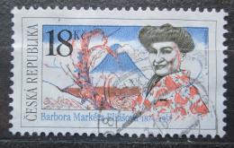 Poštovní známka Èeská republika 2009 Barbora Markéta Eliášová Mi# 612
