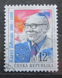 Poštovní známka Èeská republika 2010 Karel Zeman, filmový režisér Mi# 653