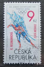 Poštovní známka Èeská republika 2006 ZOH Turín pøetisk Mi# 467