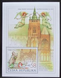Poštovní známka Èeská republika 2014 Chrám sv. Víta Mi# Block 56