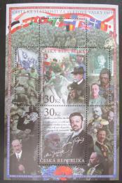 Poštovní známky Èeská republika 2017 Boj o èeskou státnost Mi# Block 66
