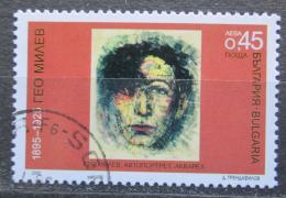 Poštovní známka Bulharsko 2005 Geo Milev, básník Mi# 4684