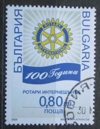 Poštovní známka Bulharsko 2005 Rotary Intl., 100. výroèí Mi# 4685
