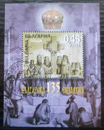 Poštovní známka Bulharsko 2005 Bulharský exarchát, 135. výroèí Mi# Block 271