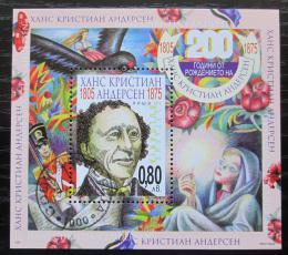 Poštovní známka Bulharsko 2005 Hans Christian Andersen Mi# Block 274