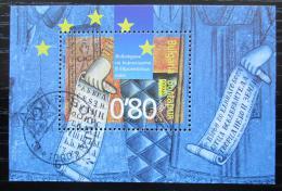 Poštovní známka Bulharsko 2005 Cyrilice Mi# Block 275