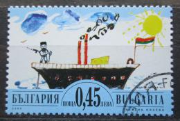 Poštovní známka Bulharsko 2005 Kresba historické lodi, Georgi Dimov Mi# 4703