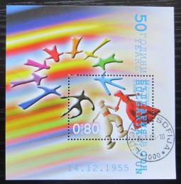 Poštovní známka Bulharsko 2005 Èlenství v OSN, 50. výroèí Mi# Block 279