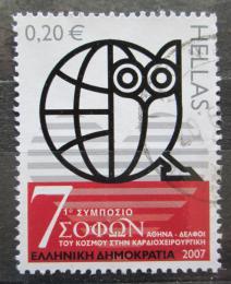 Poštovní známka Øecko 2007 Chirurgické symposium Mi# 2414