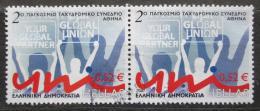 Poštovní známky Øecko 2007 Lidé s transparenty pár Mi# 2415