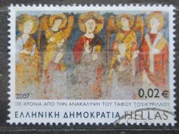 Poštovní známka Øecko 2007 Freska Mi# 2437