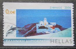 Poštovní známka Øecko 2006 Ostrov Sifnos Mi# 2374 C