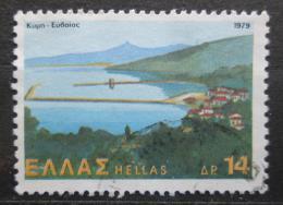 Poštovní známka Øecko 1979 Ostrov Kymi Mi# 1397