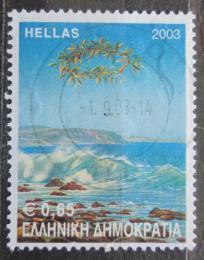 Poštovní známka Øecko 2003 Ochrana pøírody Mi# 2182