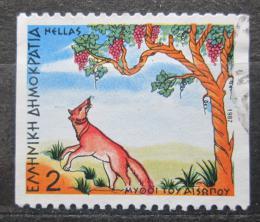 Poštovní známka Øecko 1987 Ezopovy báje Mi# 1643 C