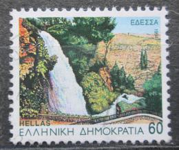 Poštovní známka Øecko 1994 Vodopády Edessa Mi# 1861 A
