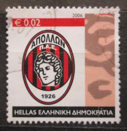 Poštovní známka Øecko 2006 Apollon Pontou FC, fotbal Mi# 2392