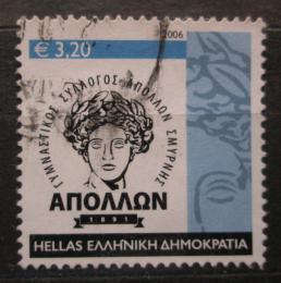 Poštovní známka Øecko 2006 Apollon Smyrnis, fotbal Mi# 2396 Kat 6.40€