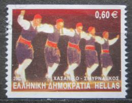 Poštovní známka Øecko 2002 Lidový tanec Hassapiko Mi# 2095 C