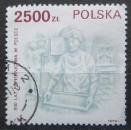 Poštovní známka Polsko 1991 Výroba papíru, 500. výroèí Mi# 3337