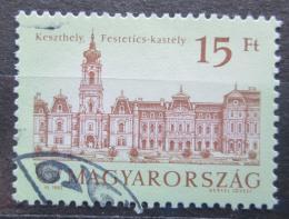 Poštovní známka Maïarsko 1992 Zámek rodiny Festetics Mi# 4194
