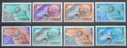 Poštovní známky Kongo Dem. 1965 ITU, 100. výroèí Mi# 227-34