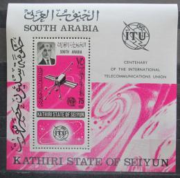 Poštovní známka Aden Kathiri 1966 ITU, 100. výroèí Mi# Block 1