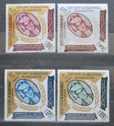Poštovní známky Aden Qu´aiti 1967 Sultán Ghalib TOP SET Mi# A105-D105 Kat 47€