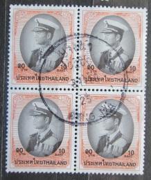 Poštovní známky Thajsko 1997 Král Bhumibol Aduljadeh ètyøblok Mi# 1768