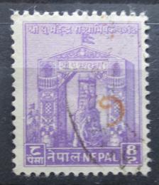 Poštovní známka Nepál 1956 Ceremoniální oblouk a slon Mi# 94