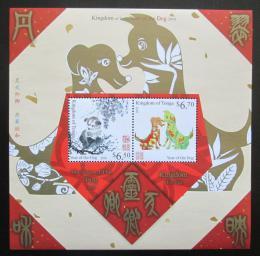 Poštovní známky Tonga 2017 Èínský nový rok, rok psa Mi# Mi# Block 116 Kat 16.50€