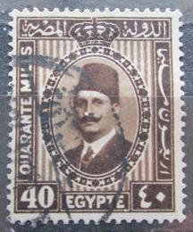 Poštovní známka Egypt 1932 Král Fuad I. Mi# 132