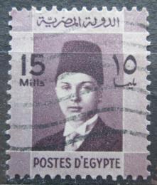 Poštovní známka Egypt 1937 Král Farouk Mi# 231