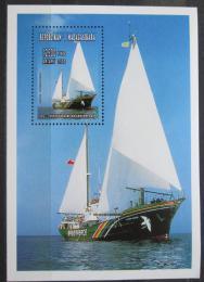 Poštovní známka Madagaskar 1996 Lodì Greenpeace Mi# Block 268 Kat 9.50€