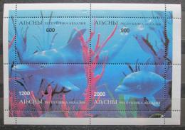 Poštovní známky Abcházie, Rusko 1998 Moøská fauna Mi# N/N
