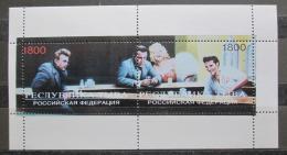 Poštovní známky Tuvinská rep., Rusko 1993 Hvìzdy Hollywoodu Mi# N/N