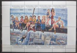 Poštovní známky Tuvinská rep., Rusko 1993 New York Mi# N/N