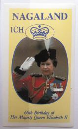 Poštovní známka Nágáland, Indie 1986 Královna Alžbìta II. neperf. Mi# N/N