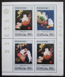 Poštovní známky KLDR 1997 Koèky a psi Mi# 3898-3900