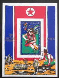 Poštovní známka KLDR 1979 Dìti a vesmír neperf. Mi# Block 63 B