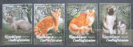 Poštovní známky SAR 2018 Koèky Mi# 7600-03 Kat 15€