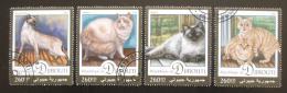 Poštovní známky Džibutsko 2016 Koèky Mi# 1139-42 Kat 10€